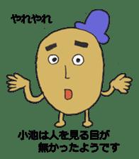 Cute potato Koike-san sticker #11954761