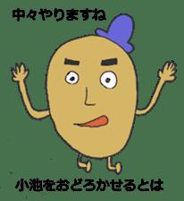 Cute potato Koike-san sticker #11954763