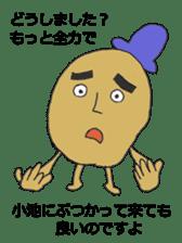 Cute potato Koike-san sticker #11954764