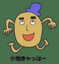 Cute potato Koike-san sticker #11954765