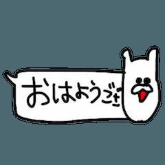 fukidemono