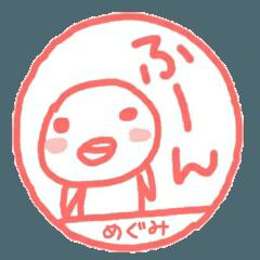 namae from sticker megumi