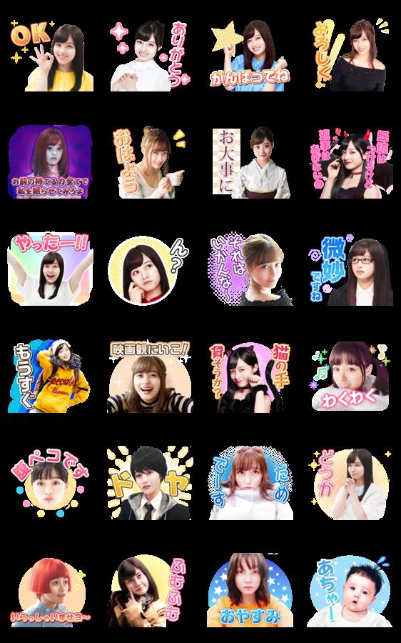 สติ๊กเกอร์ไลน์ Kanna Hashimoto Voice Stickers