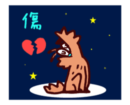 Pink Frog love Silly Wolf 'RBBR~' sticker #11958113