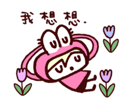 Pink Frog love Silly Wolf 'RBBR~' sticker #11958114