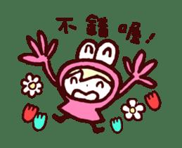 Pink Frog love Silly Wolf 'RBBR~' sticker #11958115