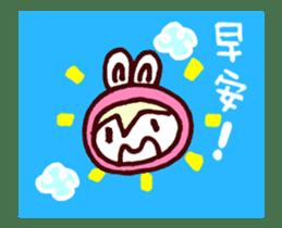 Pink Frog love Silly Wolf 'RBBR~' sticker #11958117