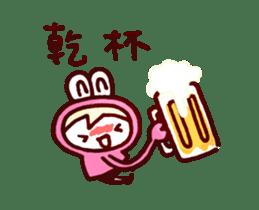 Pink Frog love Silly Wolf 'RBBR~' sticker #11958118