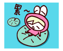 Pink Frog love Silly Wolf 'RBBR~' sticker #11958123