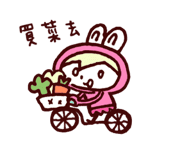 Pink Frog love Silly Wolf 'RBBR~' sticker #11958125