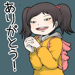 オタサーの姫アプリスタンプ×押切蓮介
