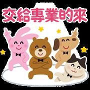 สติ๊กเกอร์ไลน์ Irasutoya Festival
