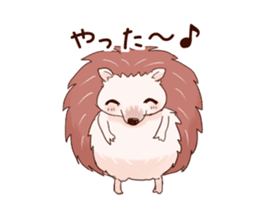 Moving hedgehog sticker #11964295
