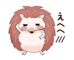 Moving hedgehog sticker #11964296