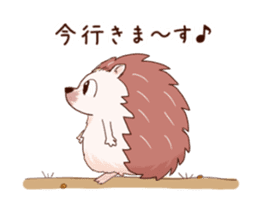 Moving hedgehog sticker #11964310