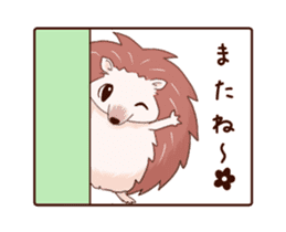 Moving hedgehog sticker #11964315