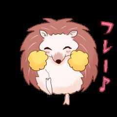 Moving hedgehog