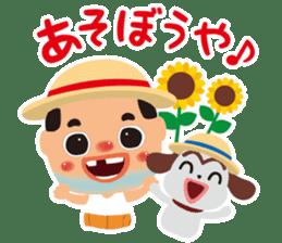 OSSAN (summer ver.) sticker #11964886
