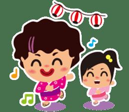 OSSAN (summer ver.) sticker #11964895