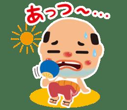 OSSAN (summer ver.) sticker #11964903