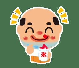 OSSAN (summer ver.) sticker #11964908