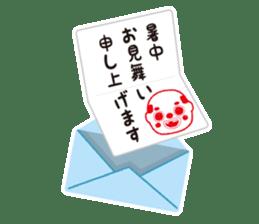 OSSAN (summer ver.) sticker #11964909