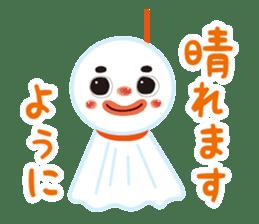 OSSAN (summer ver.) sticker #11964922