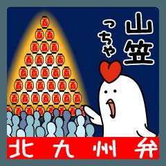 好福岡県北九州市で使われる方言、北九弁LINEスタンプ好評につき第二弾。第一弾と合わせてどうぞ。よく使う言葉と北九州らしらを。