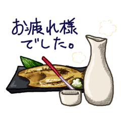 Food and word Sticker