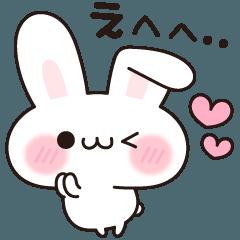 Rabbit big ears