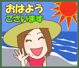 Natural healing women Summer Goodmorning sticker #11980470