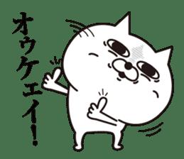 Cat laugh sticker #11982092