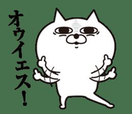 Cat laugh sticker #11982094