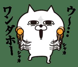 Cat laugh sticker #11982097