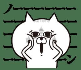 Cat laugh sticker #11982098