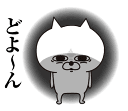 Cat laugh sticker #11982099