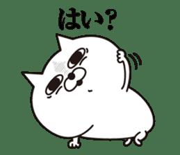 Cat laugh sticker #11982103
