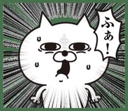 Cat laugh sticker #11982105