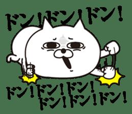 Cat laugh sticker #11982107