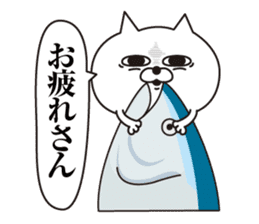 Cat laugh sticker #11982113