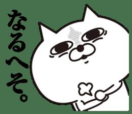 Cat laugh sticker #11982123