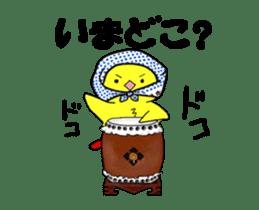 Move roki&chick sticker #11982635