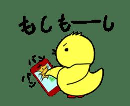 Move roki&chick sticker #11982645