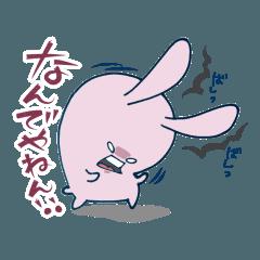 """Myoinmyoin"" of the rabbit"