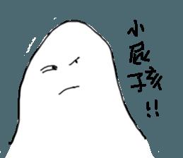 Dimwit Ghost Graffiti no.1 sticker #11991234