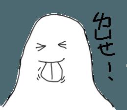 Dimwit Ghost Graffiti no.1 sticker #11991235