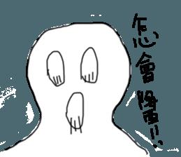 Dimwit Ghost Graffiti no.1 sticker #11991236