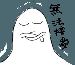 Dimwit Ghost Graffiti no.1 sticker #11991237