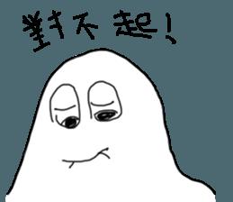 Dimwit Ghost Graffiti no.1 sticker #11991239