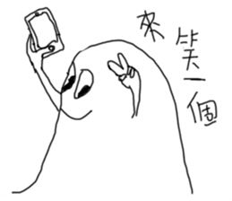 Dimwit Ghost Graffiti no.1 sticker #11991240